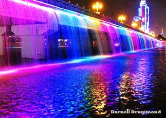 Banpo bridge moonlight rainbow fountain seoul