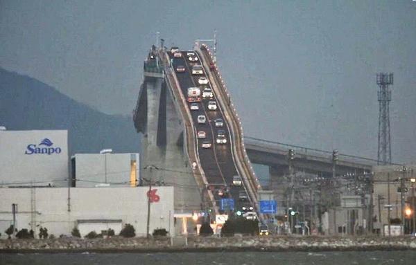 Eshima Ohashi, Jembatan Layang tercuram paling mengerikan di Jepang